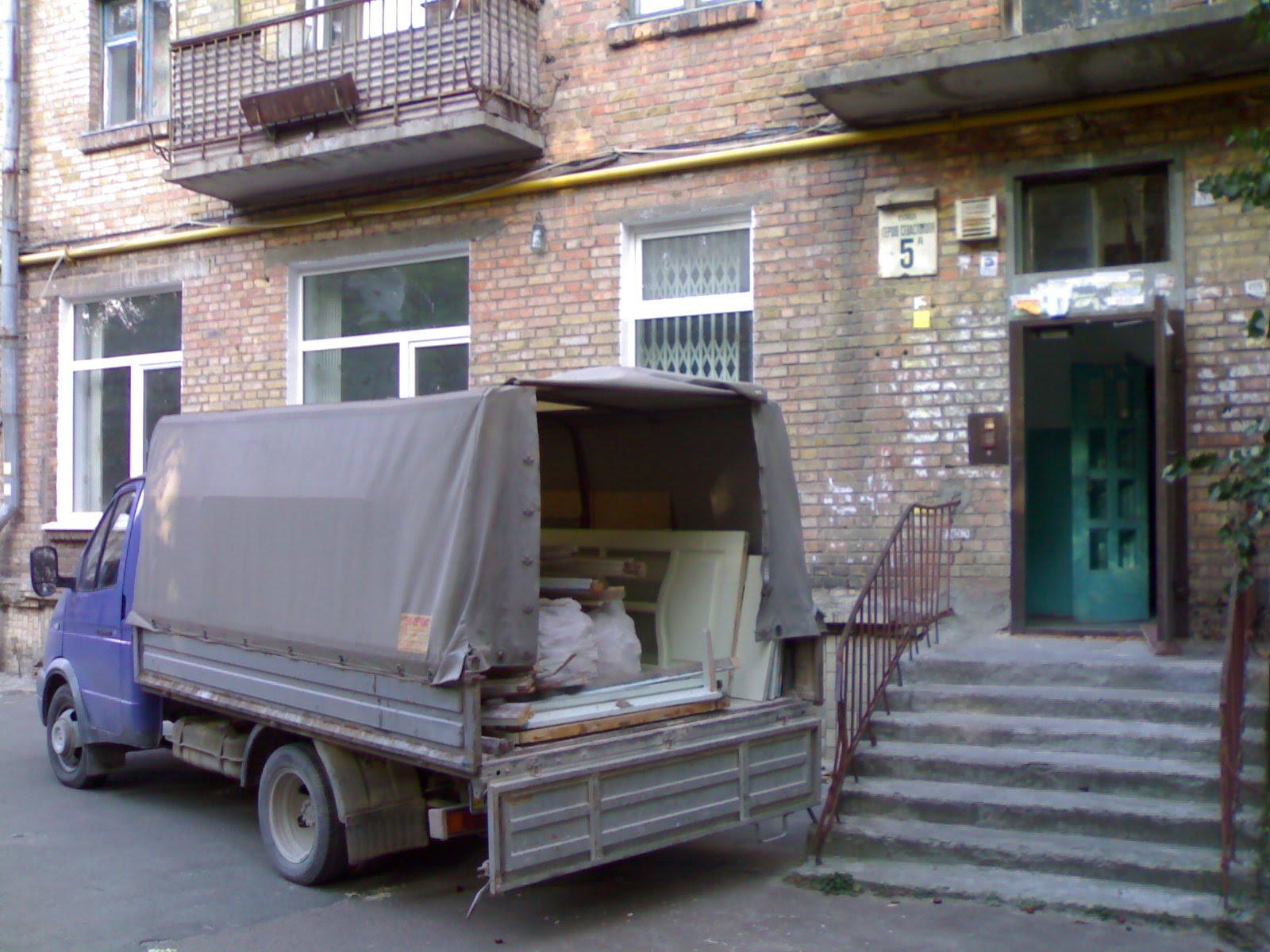Заказать контейнер для вывоза мусора в москве дешево 8